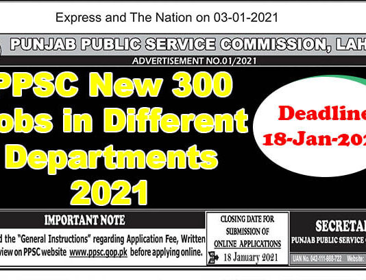 PPSC New 300 Jobs in Different Departments 2021[Government Jobs]