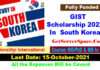 Korean Government GIST Scholarship 2022 In South Korea Fully Funded
