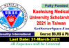 Kaohsiung Medical University Scholarship 2021 in Taiwan [Fully Funded]